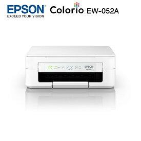 即納可【エプソン EPSON A4 カラー インクジェット 複合機 EW-052A】 ホワイト [L判-A4][ハガキ 年賀状 印刷 プリンター EW052A] 本体 プリンター本体