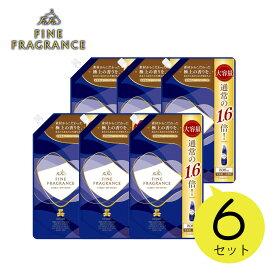 ファーファ(FaFa) 柔軟剤 ファインフレグランス(FINE FRAGRANCE) オム(HOMME) つめかえ用 800ml 6個セット 大容量 人気 香り ケース 【送料無料】
