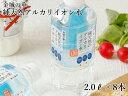 【金城の華 2L×8本】水 アルカリイオン水 2l 2リットル 1ケース 軟水 おいしい おすすめ 送料無料 メーカー直送