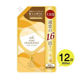 ファーファ(FaFa) 柔軟剤 ファインフレグランス(FINE FRAGRANCE) ボーテ(beaute) つめかえ用 800ml 12個セット 大容量 人気 香り ケース 【送料無料】