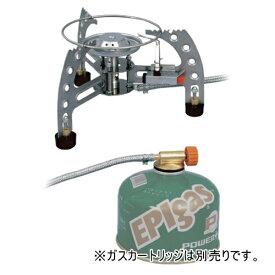 EPI SPLITストーブ S-1026(防災グッズ/防寒/ストーブ/ヒーター/バーナー/ガスコンロ/防災セット/非常用持ち出し袋/アウトドア/EPIガス/イーピーアイガス/登山/トレッキング/フィッシング)