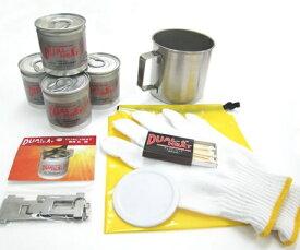 デュアルヒート Dual-Heat どこでも湯沸かしセット コップ付き(防災グッズ/防災セット/固形燃料/マグカップ/コッヘル/ストーブ/アウトドア/デュアルヒート どこでも湯沸かしセット)