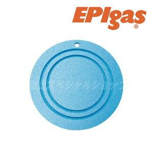 EPIgas カートリッジトレー A-6606(防災グッズ/防災セット/キャンプ/コッヘル/ストーブ/バーナー/食器/鍋/皿/アウトドア/EPIガス/イーピーアイガス/登山/トレッキング/フィッシング)