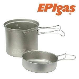 EPIgas バックパッカーズクッカーM T-8005(EPI TITAN/日本製/防災グッズ/食器/キャンプ/鍋/コッヘル/皿/ストーブ/バーナー/アウトドア/Eチタンクッカー/EPIガス/イーピーアイガス/登山/トレッキング/
