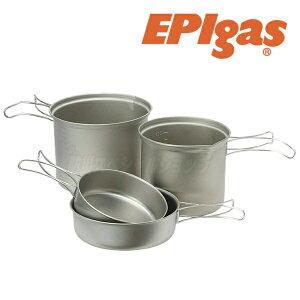 EPIgas バックパッカーズクッカーセット T-8007(EPI TITAN/日本製/防災グッズ/食器/キャンプ/鍋/コッヘル/皿/ストーブ/バーナー/アウトドア/チタンクッカー/EPIガス/イーピーアイガス/登山/トレッキ