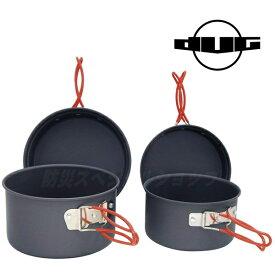 DUG ダグ ブラッククッカーシリーズ BANQUET-1 DG-0204(防災グッズ/食器/キャンプ/鍋/コッヘル/皿/ストーブ/バーナー/アウトドア/登山/トレッキング/フィッシング)