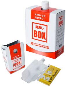 湯沸しBOX(防災グッズ 防災セット 湯沸かしボックス 湯わかしボックス モーリアンヒートパック 非常用持ち出し袋 家族 女性 子供 アウトドア お湯 赤ちゃん ミルク)