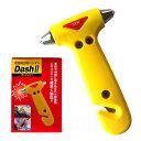 緊急脱出用ハンマー ダッシュ・ツー DASH2(カクセー/ガラスハンマー/シートベルトカッター/緊急脱出用ツール/緊急脱出…