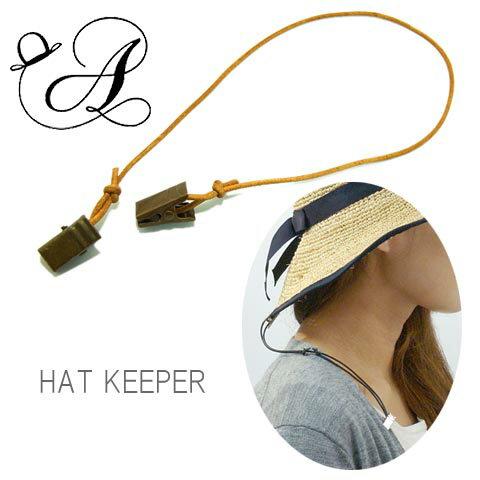 ハットキーパー 帽子クリップ 革 レザー 【シンプル】【ナチュラル】【日本製】【メール便送料無料】