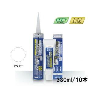ミラクルクリアー ヘルメチック 330ml 10本/箱 Miracle クリアー HT-Bondシリーズ 超強力接着剤