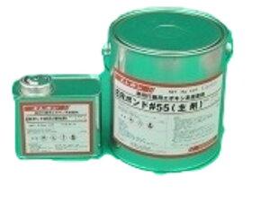 ERボンド♯55 エレホン 1.2kg/セット エレホン化成工業 新旧打継用接着剤 水希釈型変性エポキシ樹脂接着剤 断面修復材 プライマー