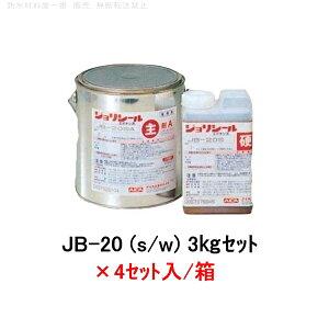 JB-20 中粘度 アイカ 中粘度ひび割れ 注入材 s/w 3kgセット×4セット入/箱 エポキシ樹脂注入材 aica