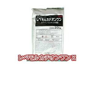 レベモルカチオンワンK グレー 20kg/袋 下地調整塗材 コテ用 一材型カチオン系ポリマーセメントモルタル 防水下地薄付け 不陸調整 スズカファイン