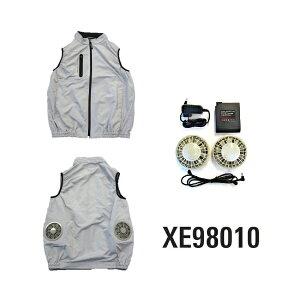 空調服 XE-98010 ジーベック ベスト ファン バッテリー セット シルバーグレー ディープネイビー 空調服 ポリエステル100% XEBEC 作業着 熱中症対策 さくら