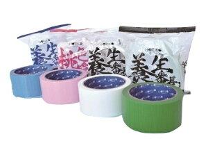 養生テープ 養生番長 透けにくい 白 侍カラー 青 YT-301 100ミリ幅×25m 18巻/ケース ホリコー パイオラルテープ相当品 粘着テープ