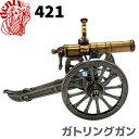 DENIX デニックス 421 ガトリングガン USA 1861年 ガトリング砲 大砲 Cannon 置物 おしゃれ 玄関 リアル 本格的 レプ…