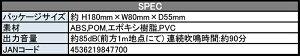 最新版防犯ブザーかわいいポケットモンスターマスコットマスターボールPOKE-42PUグルマンディーズポケモン【メール便発送可】