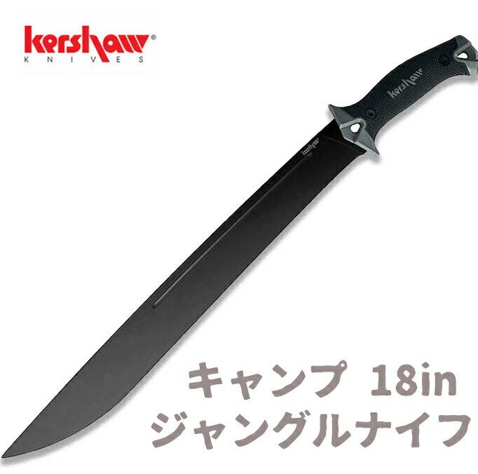 ナイフ アウトドア KERSHAW カーショウ キャンプ 用品18(L)ナイフ KS1074 キャンプ 用品 大型