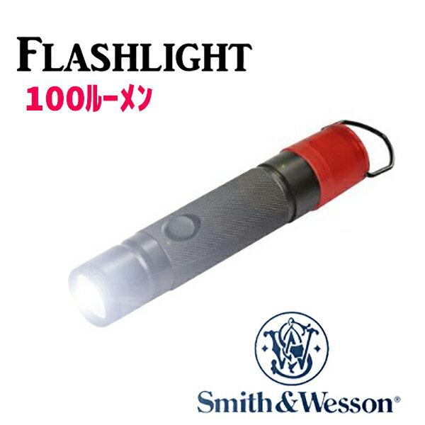 フラッシュライト 懐中電灯 100ルーメン S&W スミス&ウェッソン LED ハンディ ライト 護身 用品 グッズ 用具 防災