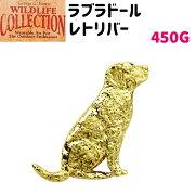 ピンバッジラブラドールレトリバー450GピンズバッチスズピューターメンズスーツDogいぬイヌ犬ドッグ【メール便発送可】