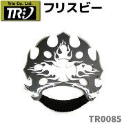 TrioCutleryトリオカトラリーTR0085フリスビー観賞用ゲームディスプレイファンタジーナイフペーパーナイフ