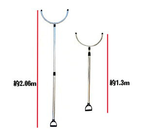 さすまた伸縮式強化さすまた1.3-2.06m刺股防犯サスマタ護身用品グッズ用具セキュリティ女性
