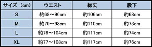 BLADERUNNERブレードランナーケブラーロングジョーンズパッチブラックBR-LONG-B16666.9N防刃護身用品グッズ用具防護セキュリティ自己防衛パンツズボン