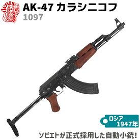 モデルガン AK-47 カラシニコフ 折り曲げ床尾付 DENIX デニックス 1097 レプリカ 銃 コスプレ リアル 本格的 小物 模造 ソビエト アサルト グッズ
