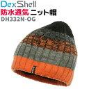 防水 通気 ニット帽 DexShell DH332N-OG オレンジ 帽子 アウトドア スポーツ 防寒 レディース メンズ 冬 秋冬 スノボ …