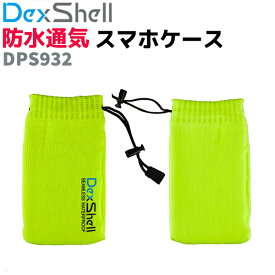 iPhoneケース スマホケース DexShell DPS932 防水 通気 スポーツ 防寒 レディース メンズ 冬 秋冬 スノボ