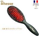 Altesseヘアーブラシラテックスエアクッション猪毛ミックスビーズセンタピン11レンジストレートブラシ美髪高級ブラシホワイトデー母の日おすすめ