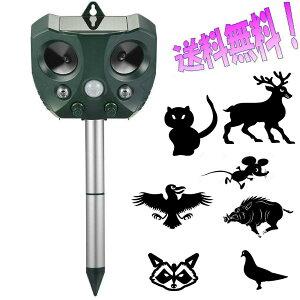 送料無料 特別仕様 改良型 超音波 害獣 ねこフン害 農作物被害 鹿 猪 鳩 カラスよけ ハト洗濯物 屋根裏 コウモリ 鳥避け ねこよけ 赤外線 熱線センサー LED強力せん光ランプ2WAY USB充電 ソーラ