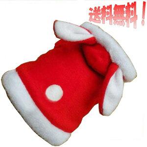 かわいい うさ耳サンタ ペット用サンタ服 犬クリスマス服 犬うさぎ服 犬サンタさん 3つボタン うさぎ服フード付き 犬用クリスマスコスチューム うさぎ衣装 犬サンタクロース うさぎの耳付
