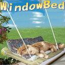 ねこ窓ベッド ねこベッド ネコ窓ガラスベッド ねこハンモック 猫用品 猫ハンモック 猫ベッド 窓ガラスハンモック 簡単…