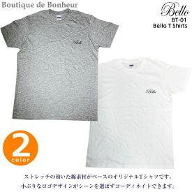 【ポイント10倍】【あす楽対応【メール便対応Bello ベッロ BT-001 Bello T Shirts Tシャツ 綿 メンズ レディース 清涼感【10】