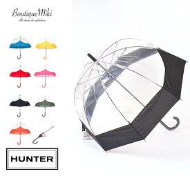 HUNTERハンター ORIGINAL MOUSTACHE BUBBLE オリジナルマスタッシュバブル傘 [ブラック,ダークオリーブ,ミリタリーレッド,ブライトピンク,オーシャンブルー,オレンジ,イエロー]  バブルアンブレラ | 傘 | 透明 | 高級ビニール傘 | ハンタージャパン正規輸入品 | HUNTERJAPAN