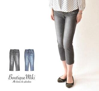 MBLUCAS Cachette denim print stretch pants (cropped) [blue-black / S M L] maker article number: 88008869 エムビールーカスカシェットスーパーボイス Supervoice