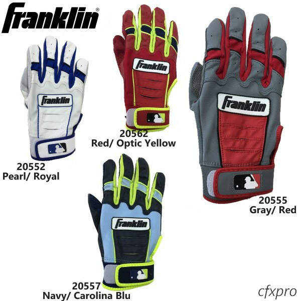 【送料無料】即納★【Franklin / フランクリン】一般用バッティング グローブ 手袋(両手用) CFX PRO CFXPRO 20552 20555 20557 20561 20562 5色展開 [野球用品]