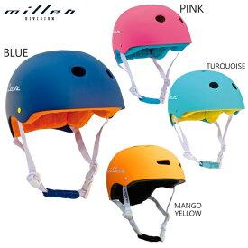 【5%OFFクーポン発行中】【即納★あす楽】MILLERH DIVISION / ミラー 子ども用 ヘルメット キッズ こども スケートボード インラインスケート 自転車 海外ブランド ABS素材使用 ブルー ピンク オレンジ ターコイズ 【39ショップ】