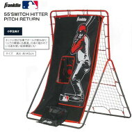 Franklin/フランクリン小学生向け24803MLB2イン1switch-hitterReturnトレーナー[野球用品]