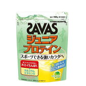 【SAVAS/ザバス】ジュニアプロテインマスカット12食分)[CT1026]