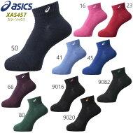 【asics/アシックス】バスケットボールウェアスーパーベリーショートカラーソックスソックス10[XAS455]スポーツソックス靴下[XAS401継続品番]