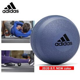 【5%OFFクーポン発行中】【即納★あす楽】adidas/アディダス トレーニング マッサージボール ADTB-11607トレーニング 筋肉 こりほぐし 【39ショップ】