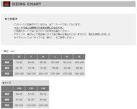 【送料無料】Canterbury/カンタベリーラグビー日本代表レプリカシャツホームジャージーラグビー日本代表オフィシャルレプリカリポビタンDチャレンジカップモデル(VCR39010)