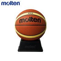 【molten/モルテン】サインボールBGG2バスケットボール、記念品、ギフト