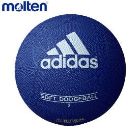 【エントリーでポイント最大20倍】adidas/アディダス AD210B ドッジボール ボール ソフトドッジボール 紺×青 AD210B 【送料無料】【ラッキーシール対応】【39ショップ】