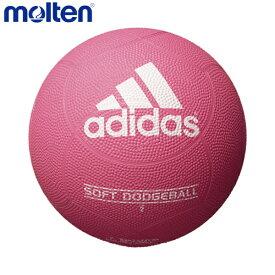 【エントリーでポイント最大20倍】adidas/アディダス AD210P ドッジボール ボール ソフトドッジボール ピンク AD210P 【送料無料】【ラッキーシール対応】【39ショップ】