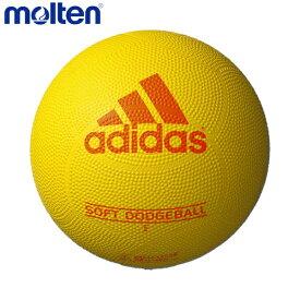 【エントリーでポイント最大20倍】adidas/アディダス AD210Y ドッジボール ボール ソフトドッジボール 黄×ライム AD210Y 【送料無料】【ラッキーシール対応】【39ショップ】
