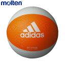 molten/モルテン adidas/アディダス AVSOSL ソフトバレー ボール ソフトバレーボール オレンジ×グレー AVSOSL【ラッ…