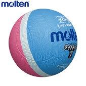 【molten/モルテン】ライトドッジSLD1PSKドッジボール、1号球<小学校低学年用>